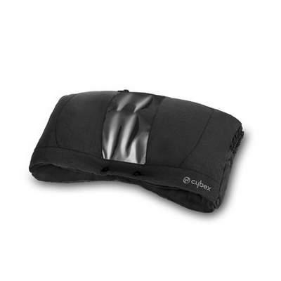 Cybex-Handwarmer-400pxbnf20duWJHXaY