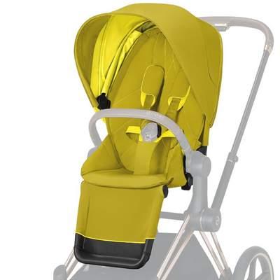 Cybex-ePriam-Kinderwagen-Klassik-Farbe-2020-Mustard-Yellow-400px