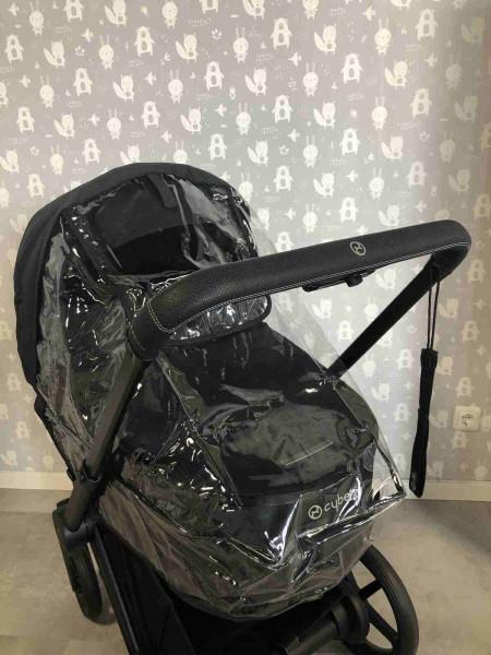 Cybex Ersatzteil Priam Regenverdeck Lux Babywanne