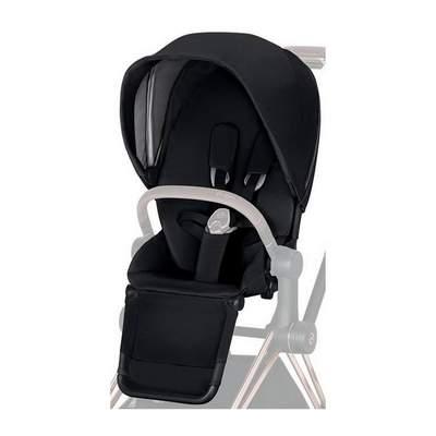 Cybex-Seat-pack-Premium-Black-400px