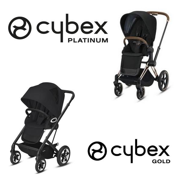 Die-Gold-und-Platinum-Serie-von-Cybex-wo-unterscheiden-sie-sich-600px
