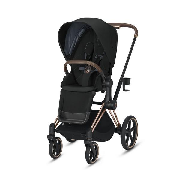 Cybex-Becherhalter-fur-Cybex-Priam-Mios-Kinderwagen