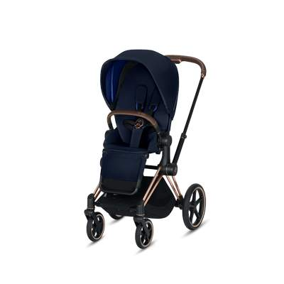 Cybex-Priam-Gestell-plus-sitz-400PX